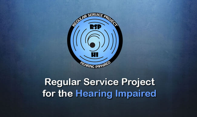 Regular Service Project for the Hearing Impaired (NTU)